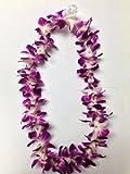 Fresh Hawaiian Purple Orchid Flower Lei, Single