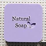 #9: Natural soap leaf design soap stamp custom DIY new seal soap printed pattern resin acrylic stamp for soap 44cm