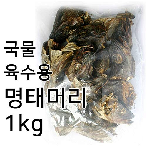 Dried Pollack Head 1kg for Soup, Product of Korea by Jinmyeong