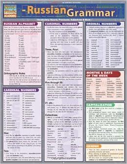 cases in russian grammar pdf
