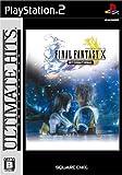 SQUARE ENIX(スクウェアエニックス) ファイナルファンタジー X インターナショナル アルティメットヒッツ [PS2]