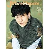 J Movie Magazine Vol.62