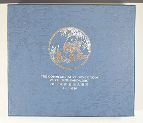 (2007 CN BU0384 China Kilo Panda box and certificate only DE PO-01)