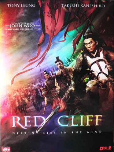 RED CLIFF 1 & 2 - John Woo, Epic Chinese Action (Eng Subs) 3 Discs