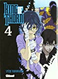 King Of Thorn 4 (Shonen Manga) (Spanish Edition)