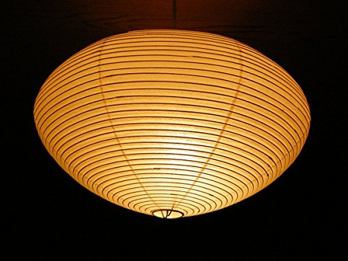 (ISAMU NOGUCHI AKARI 26A Pendant Ceiling Light Washi Paper Lamp Shade 30cm 1ft)