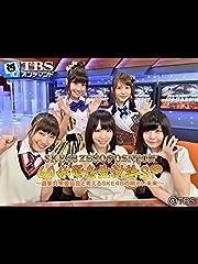SKE48 ZERO POSITION 60分緊急生討論SP 選挙対策委員会と考えるSKE48の明るい未来!