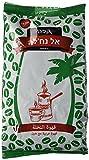 Authentic Nachle Arabian Israeli Black Coffee with Cardamom (100g/3.50oz)