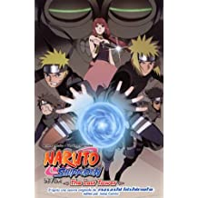 Naruto Animé Comics The Lost tower