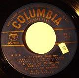 China Night ; Japanese Rumba; Gomen Nasai; The Soba Song EP