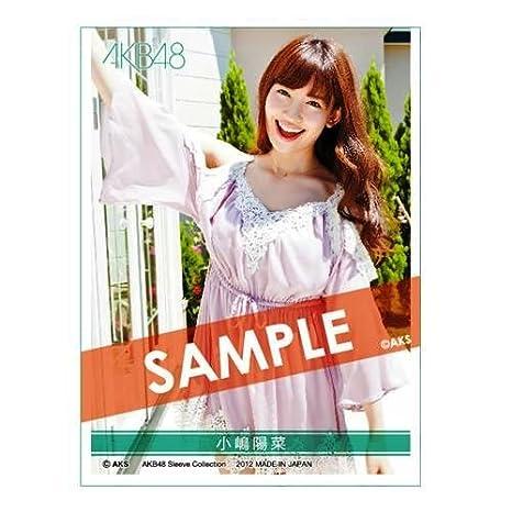 Buy Akb48 Sleeve Collection Haruna Kojima Online at Low