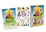 Animation - Soreike! Anpanman Anpanman To Gomira No Shiro No Chiristmas [Japan DVD] VPBE-13715