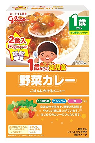 2 Kuii X5 or infant food vegetable curry from 1-year-old Glico