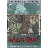 Wolf's Rain Anime Legends Perfect Collection by Bandai