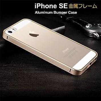 e14fd375ca iPhoneSE 携帯電話ケース アルミ バンパー クリア 背面カバー付き かっこいい スリム 軽量 アイフォンSE メタル