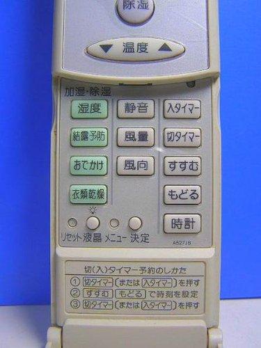 シャープ エアコンリモコン A527JB