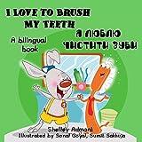 Ukrainian kids books: I Love to Brush My Teeth (English Ukrainian childrens books, Bilingual children Ukrainian english, ukrainian literature) (English Ukrainian Bilingual Collection)