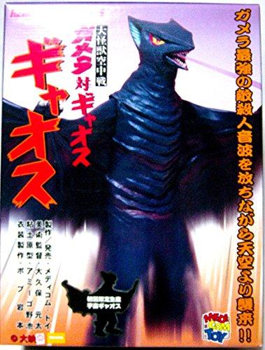 メディコムトイ RAH 大怪獣空中戦ガメラ対ギャオス 初回生産限定 宇宙ギャオスの商品画像