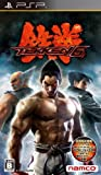Tekken 6 [Japan Import]