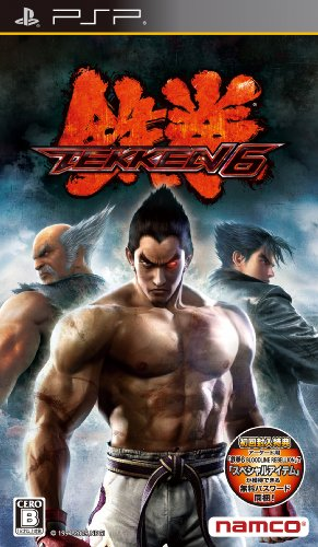 Tekken 6 [Japan Import] by Namco Bandai Games