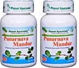 Planet Ayurvda Punarnava Mandur - Herbal Tablets, 100% Natural - 2 Bottles (Each Bottle contains 120 tablets)