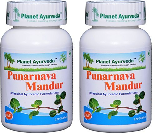 Planet Ayurvda Punarnava Mandur - Herbal Tablets, 100% Natural - 2 Bottles (Each Bottle contains 120 tablets) by Planet Ayurveda