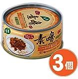 《青葉》 頂級素魯(120g/缶)(煮込み大豆肉そぼろ缶詰・ルーロウファン)-ベジタリアン用- ×3個《台湾 お土産》 [並行輸入品]