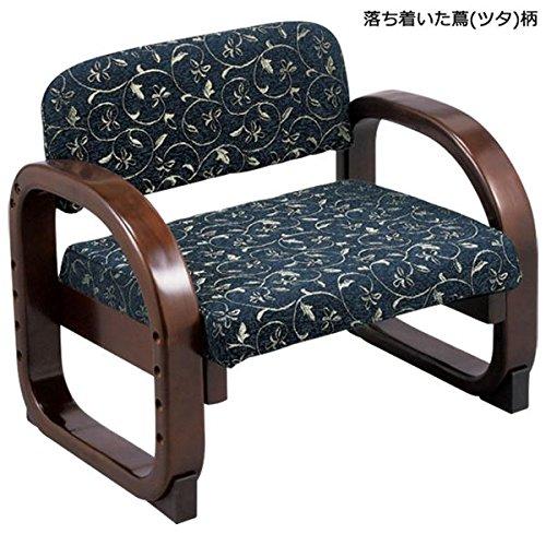 日用品 思いやり座敷椅子 コン B07FC8QGST