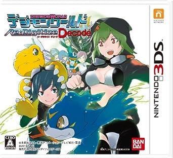 Amazon com: Digimon World Re:Digitize Decode [Japan Import