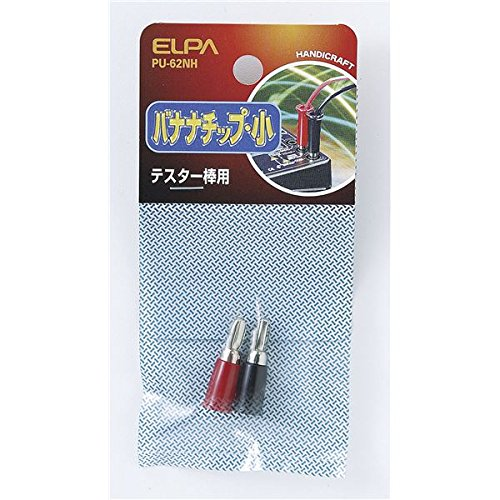 朝日電器 (業務用セット) ELPA バナナチップ 小 PU-62NH (×30セット)   B0779K7DK5