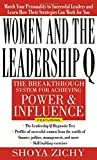 img - for Women and the Leadership Q: Revealing the Four Paths to Influence and Power book / textbook / text book
