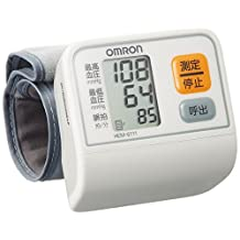 Omron electronic sphygmomanometer wrist HEM-6111