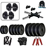 Bodyfit Home Gym Adjustable Dumbells - 10 Kg (Black)