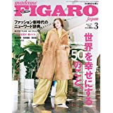 FIGARO japon サムネイル