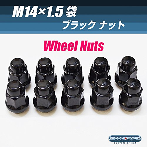M14×1.5 ホイールナット 袋 タイプ ブラック 20個 B00NIKYVEA