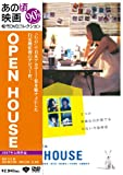 Japanese Movie - Open House [Japan DVD] DA-5337