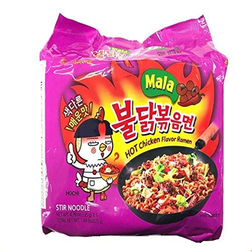 Samyang MALA 4x Buldak Bokeum Ramen. 5pcs. Spicy Hot Chicken Flavor Ramen,