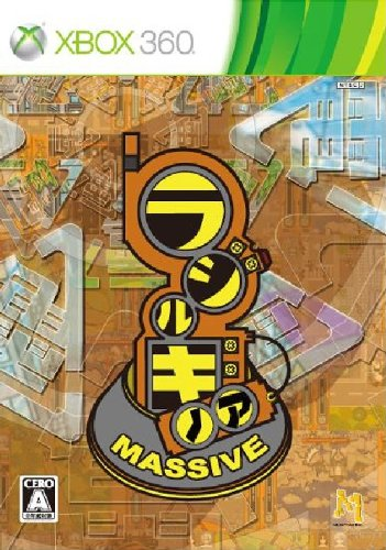 Radirgy Noa Massive [Japan Import] by MILESTONE