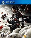 Ghost of Tsushima (ゴースト オブ ツシマ)