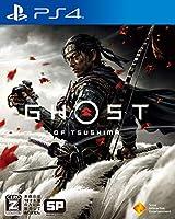 Ghost of Tsushima (ゴースト オブ ツシマ) の商品画像