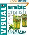Arabic-English Bilingual Visual Dicti...