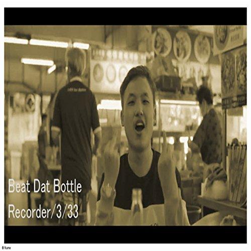 비트 병 (Beat Dat Bottle)/Beat Dat Bottle