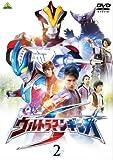 Sci-Fi Live Action - Ultraman Ginga S 2 [Japan DVD] BCBS-4633