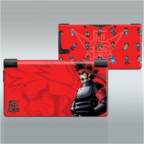 Osu!Tatakae!Ouendan! Nintendo DSi Skin