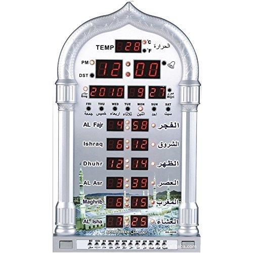 Al-Harameen HA4008 Silver Azan clock