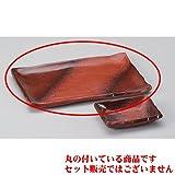 Grilled Fish Plate utw159-13-794 [8.2 x 5.4 x 2 inch] Japanece ceramic Higashiyama 7.0 pottery dish tableware