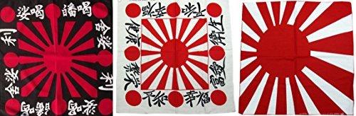 3 Japanese Rising Sun Bandanas White