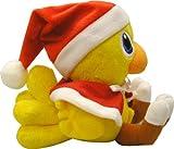fantasycart Final Fantasy Vii Santa Clause Chocobo Plush Toy Doll 7