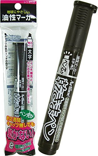 Shachihata pen tip permanent marker bold black 120 yen to not dry [buying 10 pieces] 32-460 (Black Shachihata Markers)