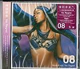 No Regret By Koda Kumi CD Format